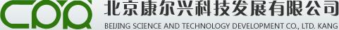 北京贝博体育app是正规的吗科技发展有限公司